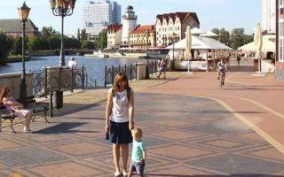 Нужен ли загранпаспорт в Калининград?