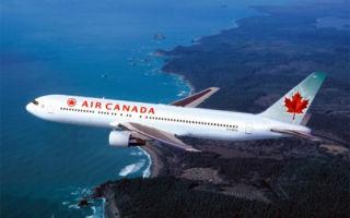 Как осуществить иммиграцию в Канаду?