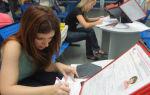 Необходим ли загранпаспорт в Беларусь?