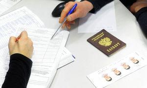 Можно ли оформить загранпаспорт без прописки?