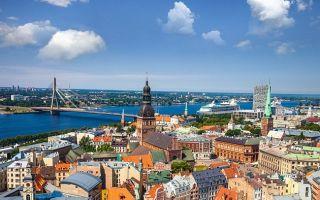 Как оформить гражданство в Латвии?