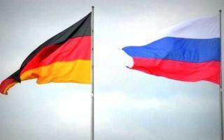 Как можно оформить гражданство в Германии?