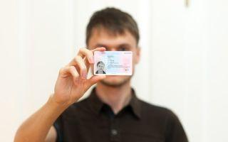 Как оформить рабочую визу в Чехию?