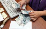 Будет ли повышение зарплаты медиков?