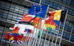 Узнаем подробнее о Швейцарии и Евросоюзе