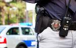 Какая средняя зарплата полиции?