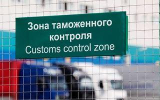 Какие правила ввоза алкоголя в Россию?