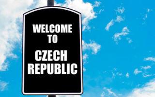 Как оформить студенческую визу в Чехию?