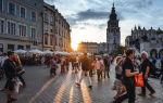 Советы о том, как получить шенгенскую визу