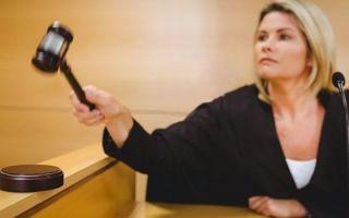 Какие изменения в зарплате судей?