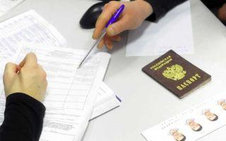 Какой порядок получения российского гражданства украинцу?
