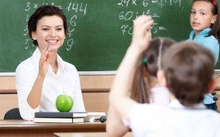Какая зарплата учителя?