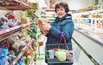 Сколько составляет прожиточный минимум в Германии?