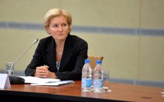 Какой размер зарплаты депутата Госдумы?
