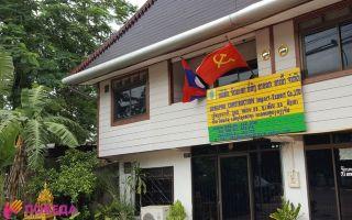 Нужна ли виза в Лаос?