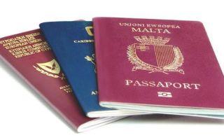 Как получить гражданство в ЕС?