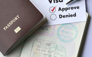 Как оформить гостевую визу в Германию?