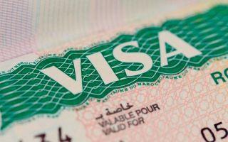 Оформлять ли визу в Марокко?