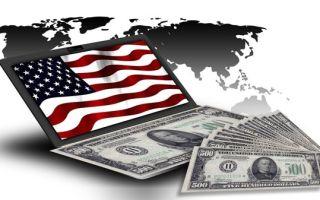 Какая сумма зарплаты в США?