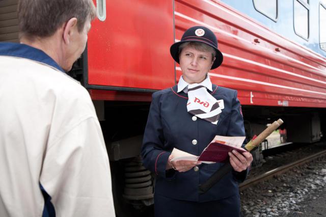 Средняя зарплата проводника пассажирского вагона в РЖД