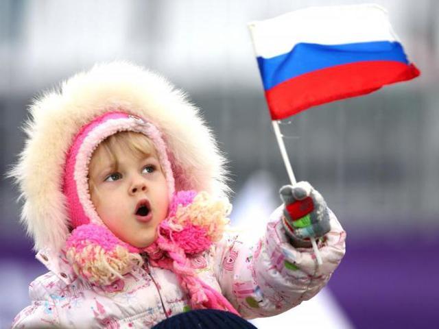 Документы для получения и оформления ребенку гражданства РФ