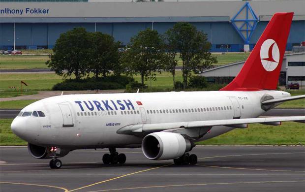 Сколько часов лететь до Турции из Москвы на самолете: время перелета прямым рейсом из городов России