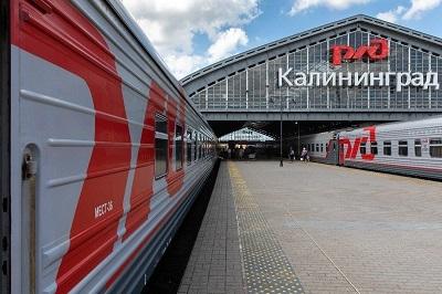Нужен ли загранпаспорт для поездки в Калининград на поезде или самолете
