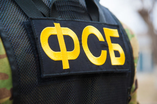Зарплата сотрудника ФСБ в 2019-2020 годах: сколько зарабатывают прапорщики, лейтенанты, офицеры и генералы