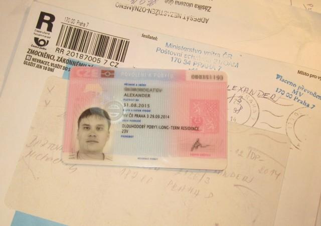 Студенческая виза в Чехию для россиян: документы, получение и продление
