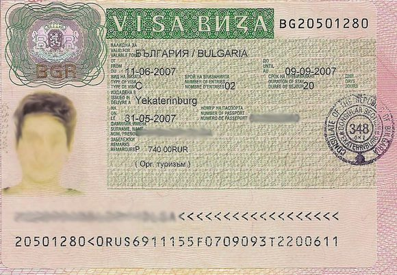 Входит ли Болгария в Евросоюз и Шенген