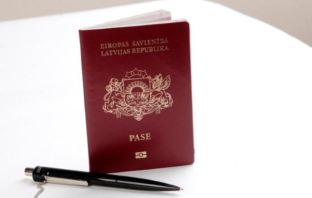 Как получить гражданство и паспорт Латвии для россиян