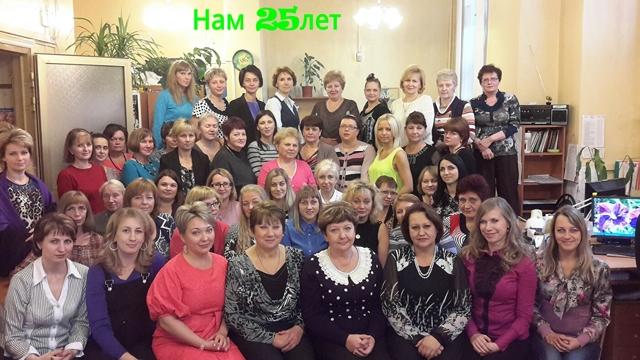 Зарплата работников пенсионного фонда России