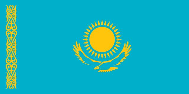 Средняя и минимальная пенсия в Казахстане