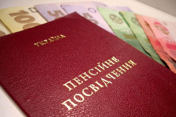 Средняя и минимальная пенсия в Украине в 2020 - 2021 годах: возраст выхода и льготы