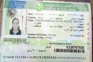 Виза в Саудовскую Аравию для россиян: как получить электронную туристическую визу онлайн