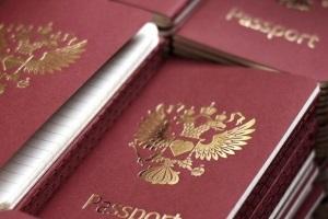 Как оформить и получить загранпаспорт: пошаговая инструкция