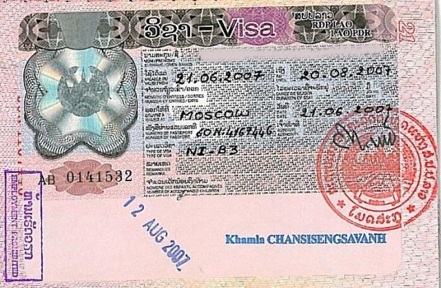 Нужна ли виза в Лаос для россиян в 2020 году