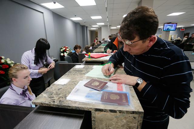 Нужна ли виза в Исландию для россиян в 2020 году и как ее получить самостоятельно