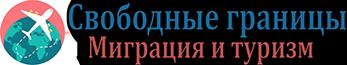 Администрация Ермекеевского района Республики Башкортостан